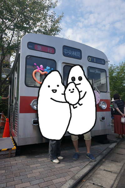 f:id:o-kotetsu-bu:20171123084130p:plain