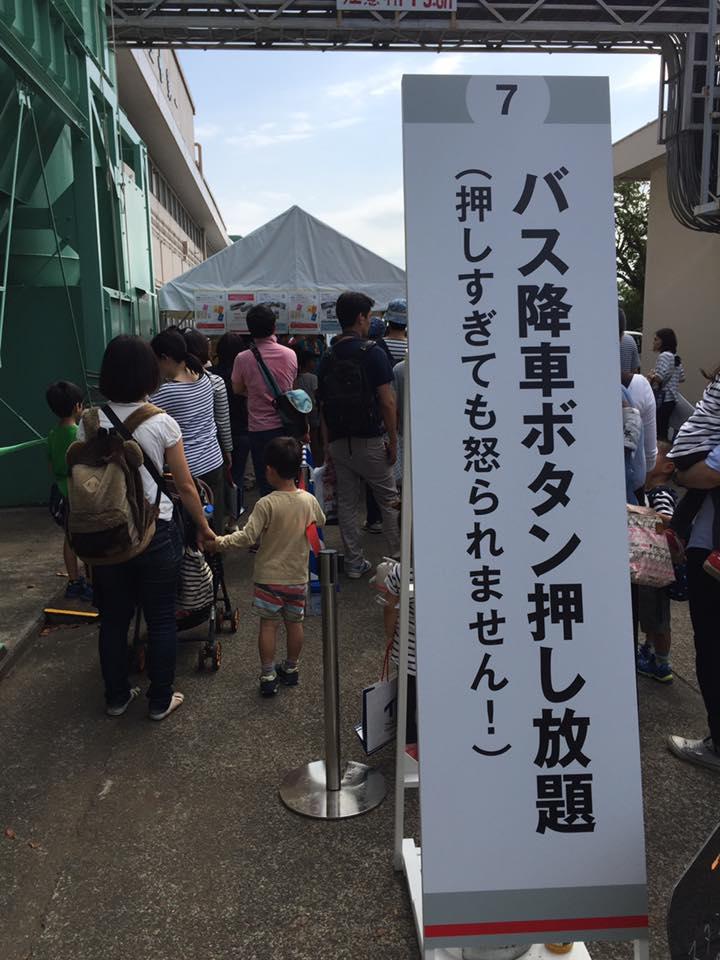 f:id:o-kotetsu-bu:20171123092413j:plain