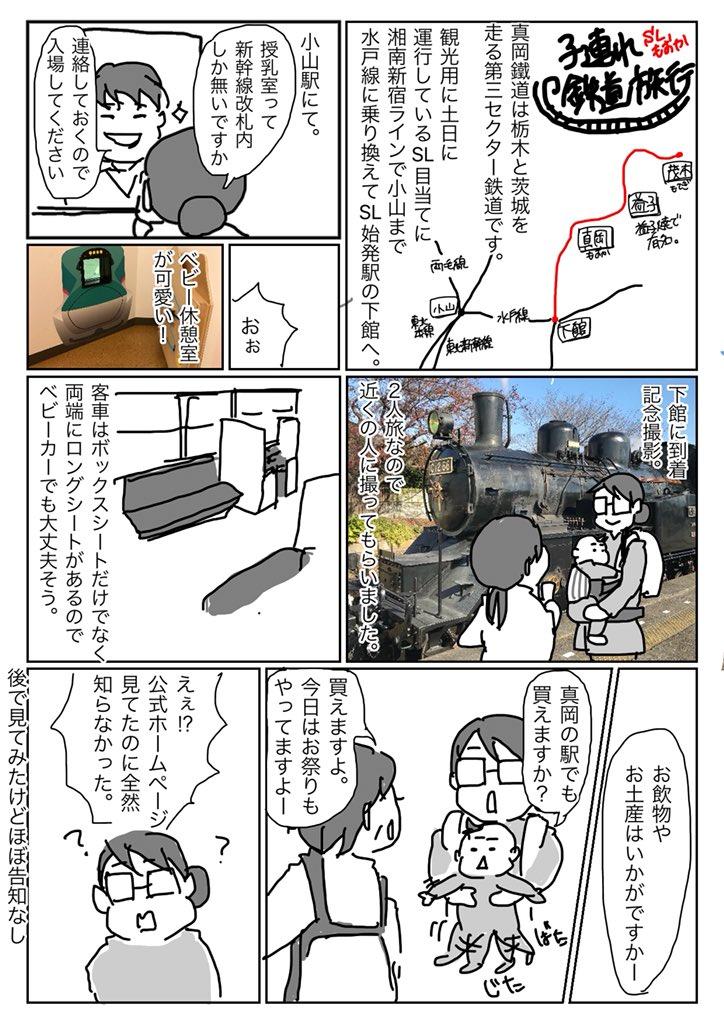 f:id:o-kotetsu-bu:20171128210430j:plain