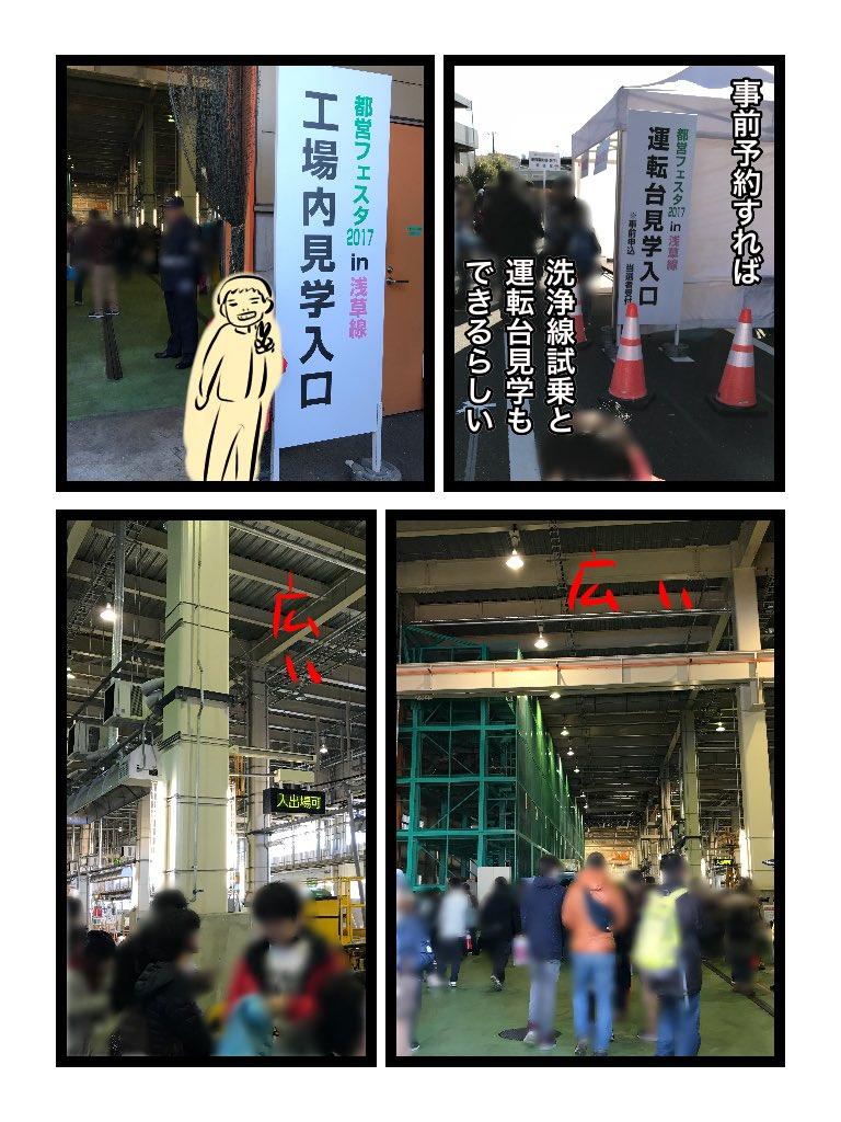 f:id:o-kotetsu-bu:20171217223139j:plain