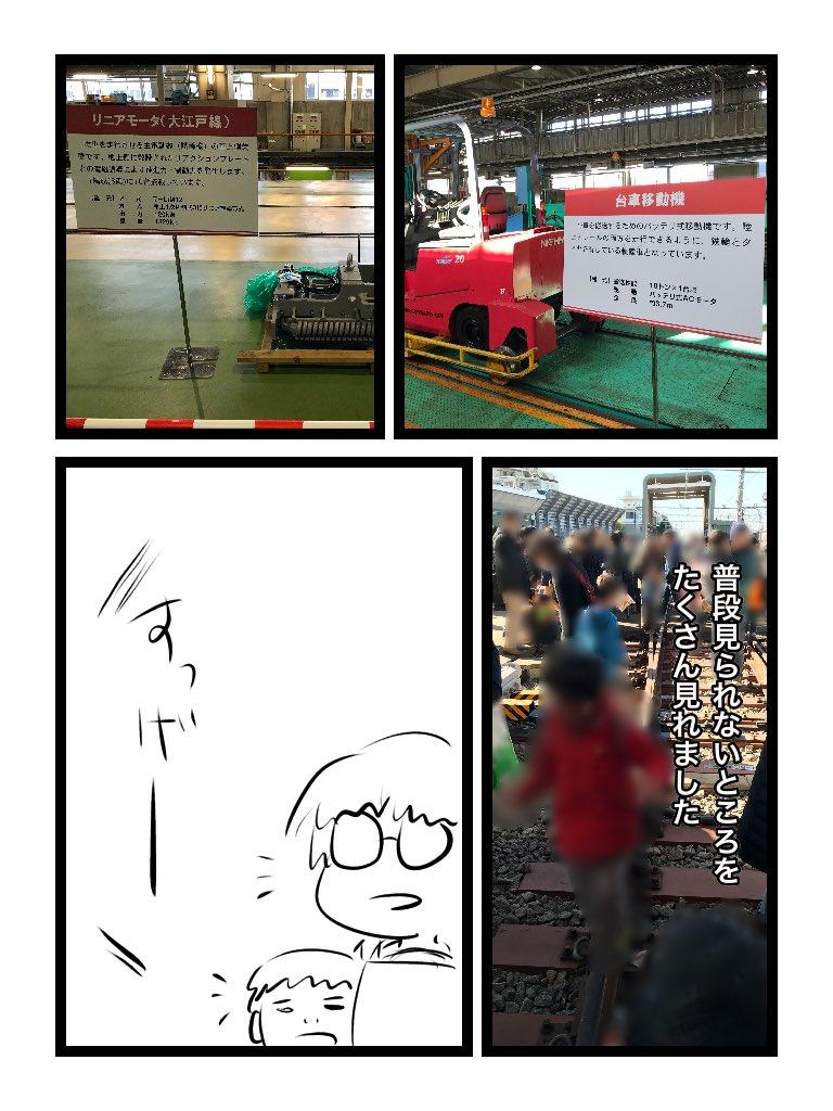 f:id:o-kotetsu-bu:20171217223214j:plain
