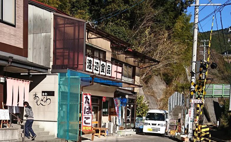f:id:o-kotetsu-bu:20171225002153p:plain