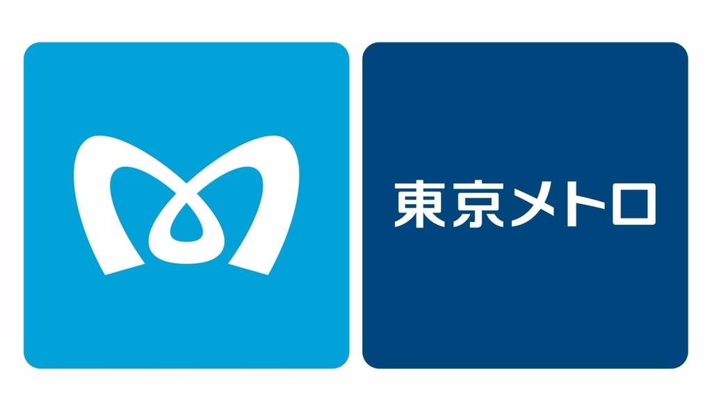 f:id:o-kumaneko:20181220210520j:plain