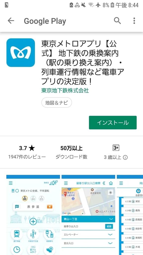 f:id:o-kumaneko:20181222001951j:plain