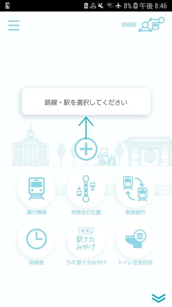 f:id:o-kumaneko:20181222002144j:plain