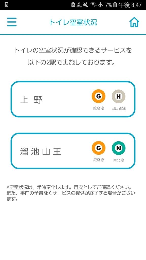 f:id:o-kumaneko:20181222002753j:plain