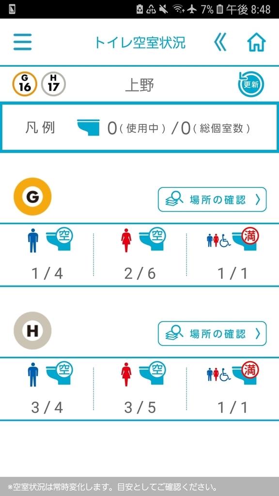 f:id:o-kumaneko:20181222003335j:plain