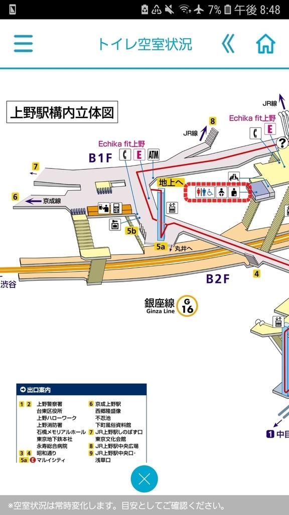 f:id:o-kumaneko:20181222003408j:plain