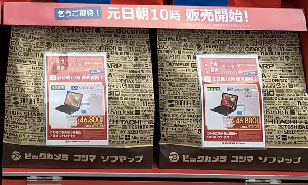 f:id:o-kumaneko:20181227003757j:plain