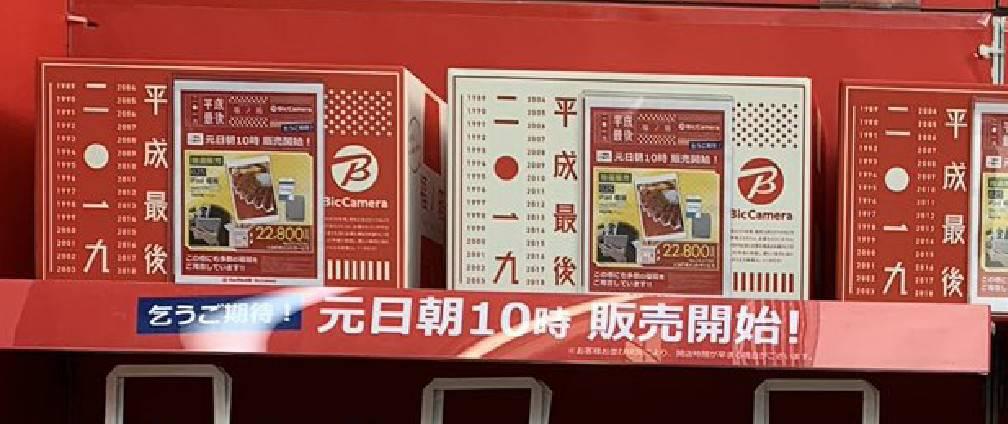f:id:o-kumaneko:20181227005301j:plain