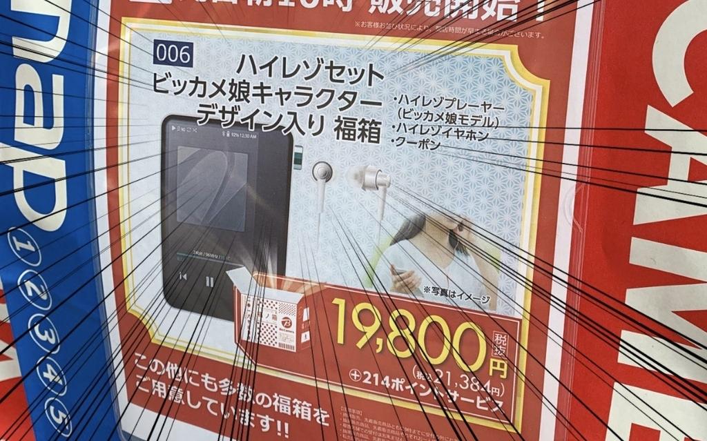 f:id:o-kumaneko:20181227010917j:plain