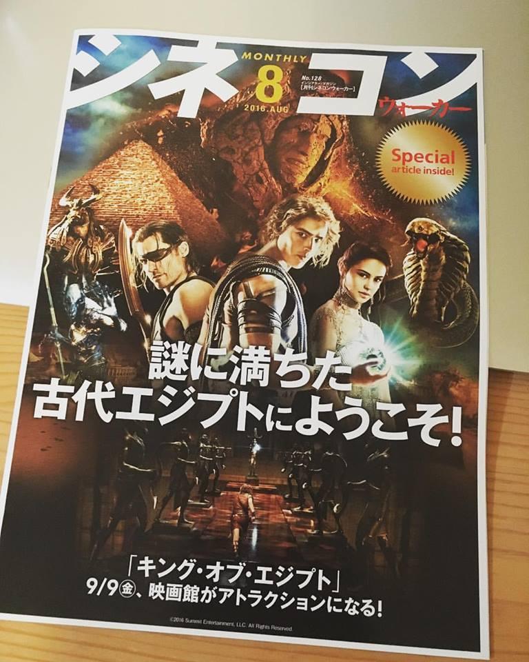 f:id:o-magazine:20160925000958j:plain