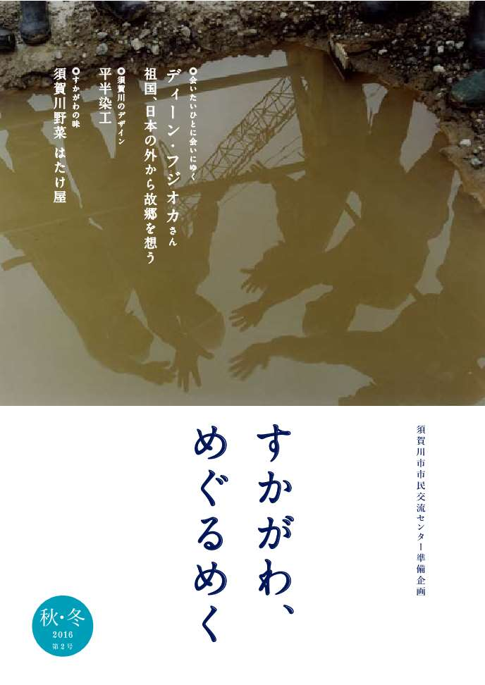 f:id:o-magazine:20161231132514j:plain