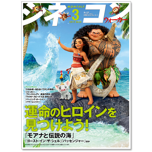 f:id:o-magazine:20170324214631j:plain