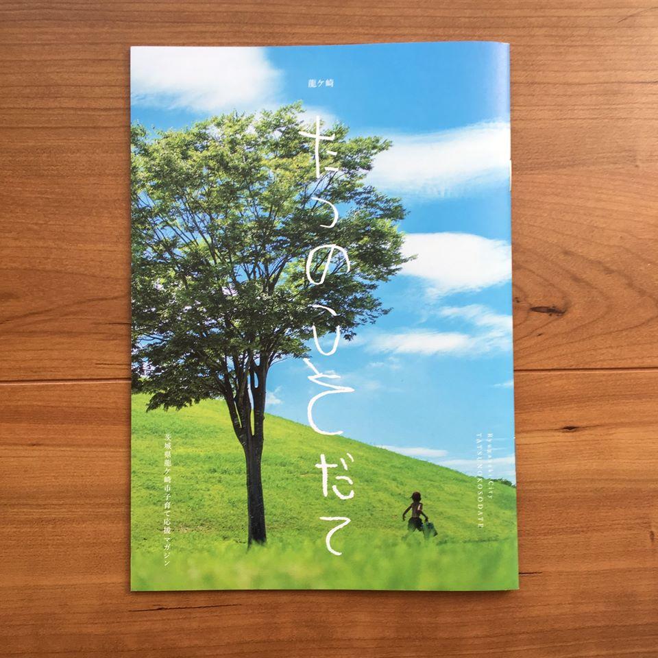 f:id:o-magazine:20171228200505j:plain