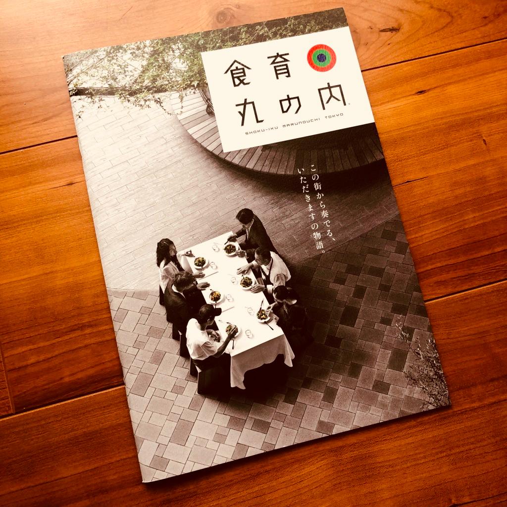 f:id:o-magazine:20190106143714p:plain