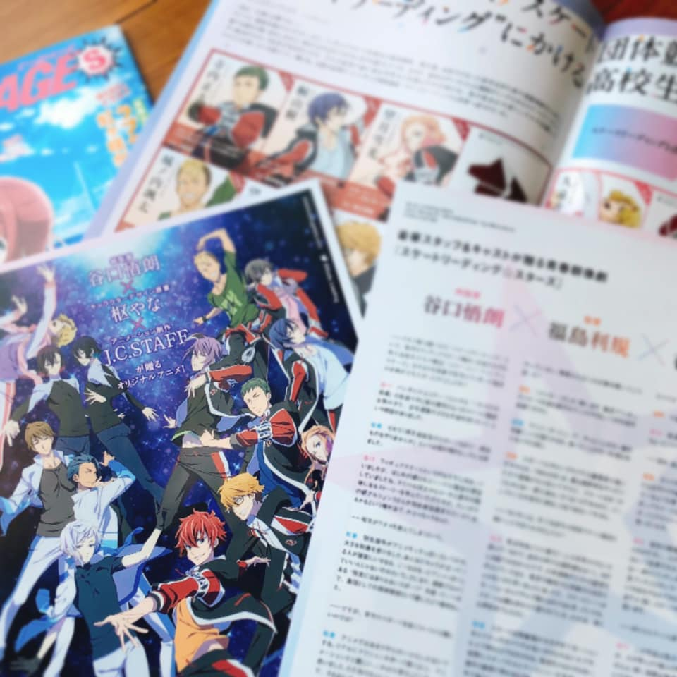 f:id:o-magazine:20200511160658j:plain