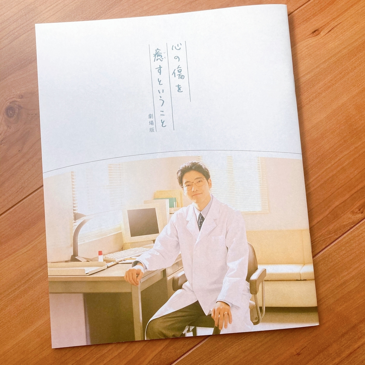 f:id:o-magazine:20210408141422j:plain