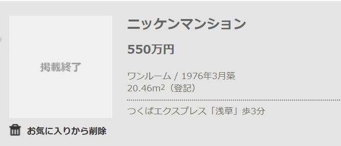 f:id:o-maguro:20200604005346p:plain