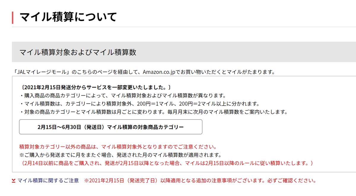 f:id:o-maguro:20210611040931p:plain
