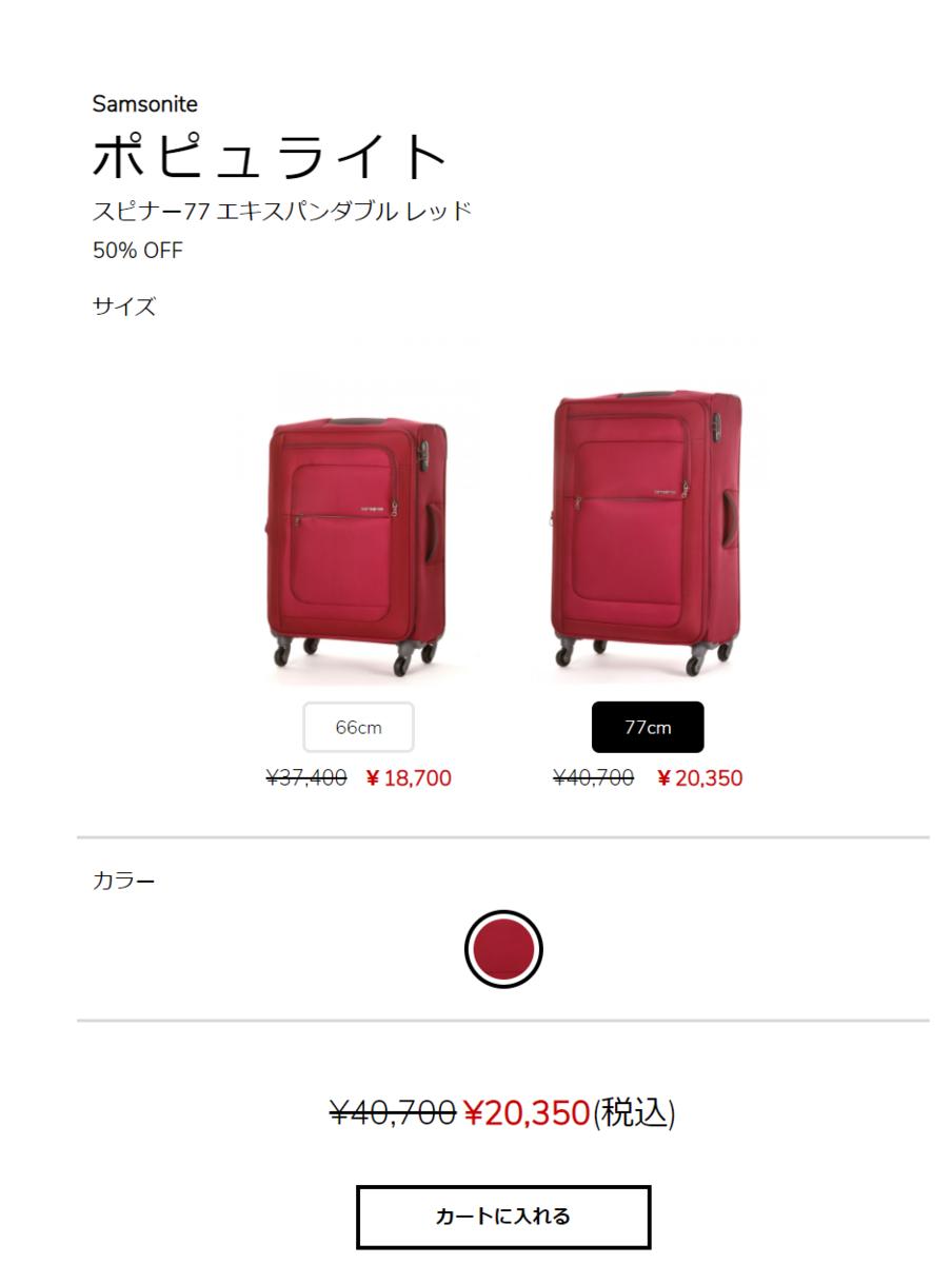 f:id:o-maguro:20211021120859p:plain