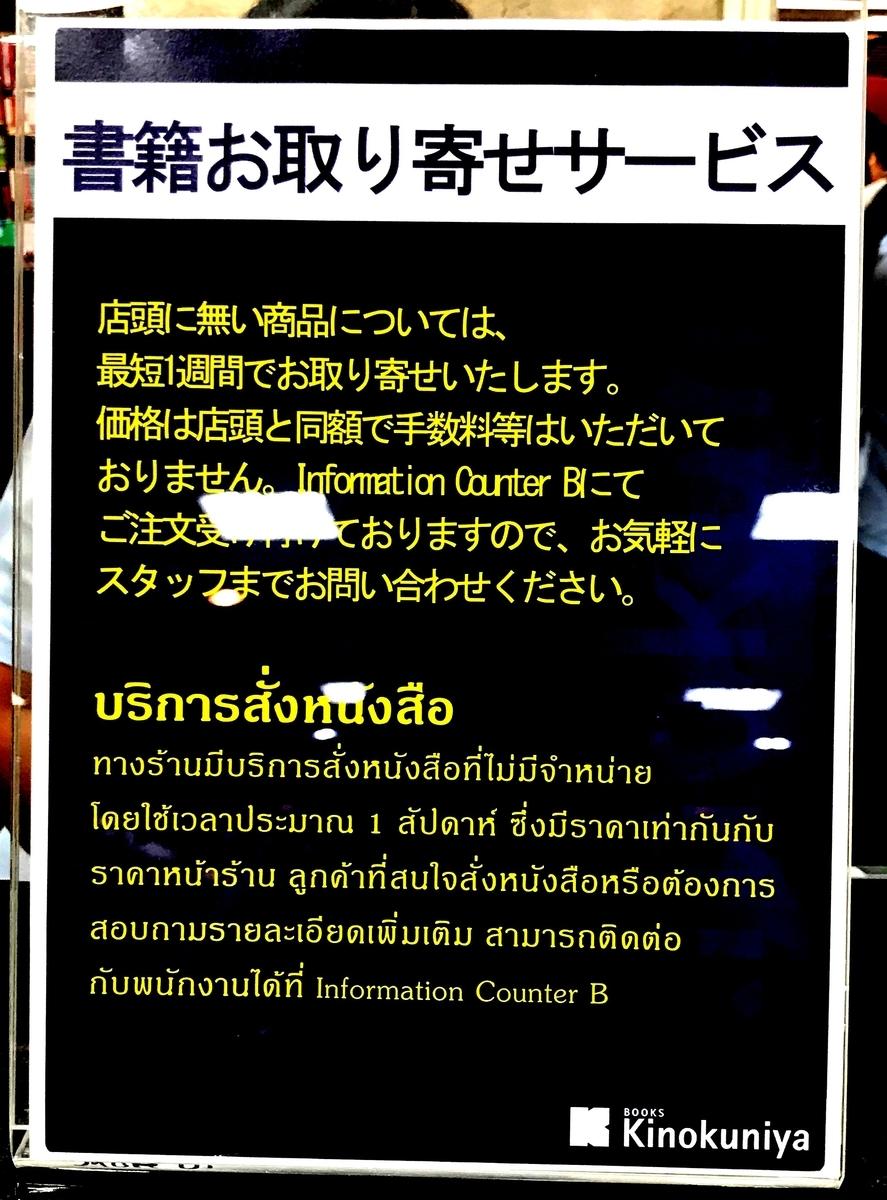 f:id:o-mikuji_siam:20191214212252j:plain