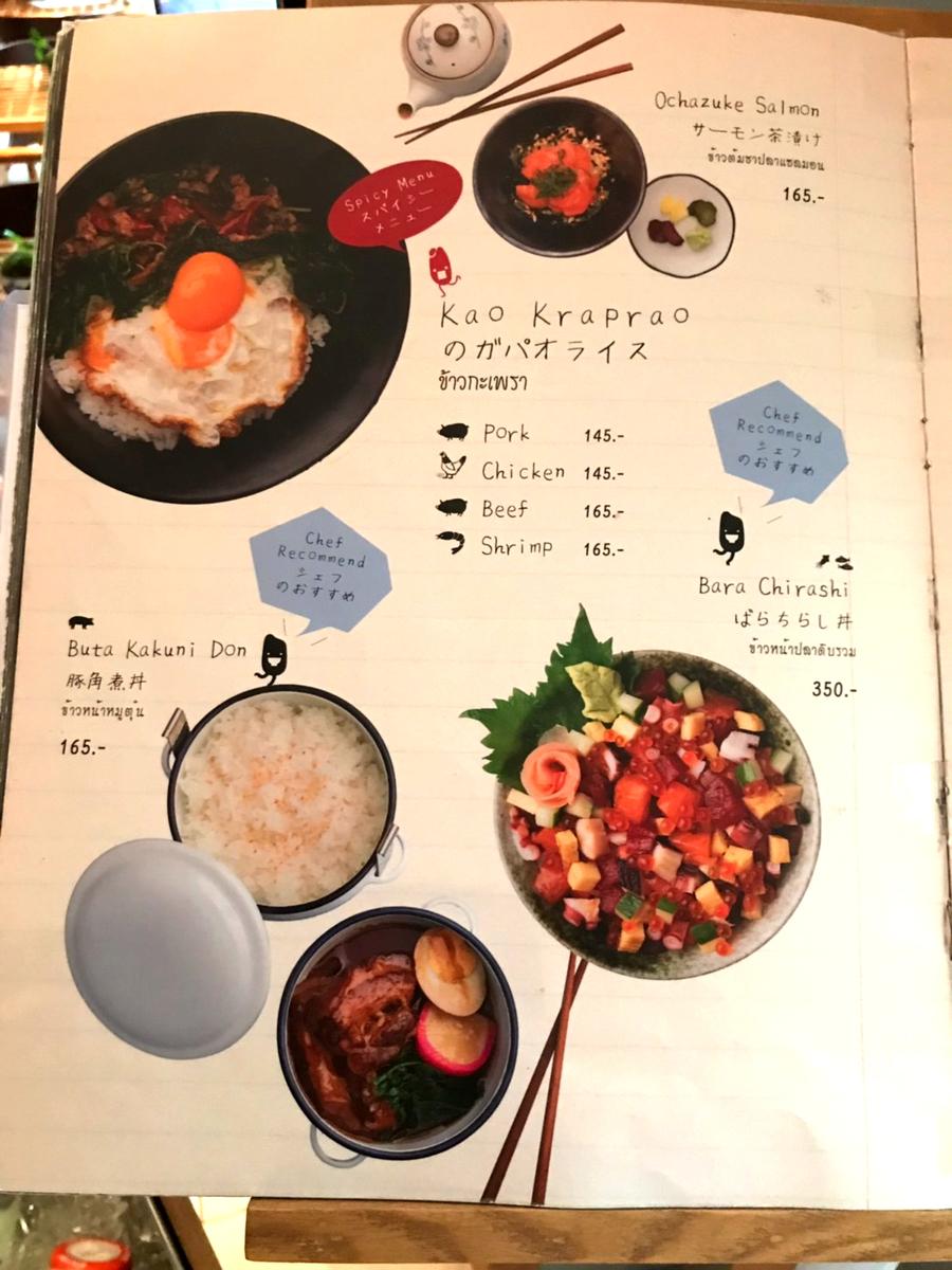 f:id:o-mikuji_siam:20201220234716j:plain:w400