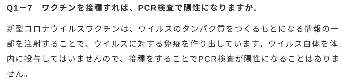 f:id:o-mikuji_siam:20210628233718p:plain