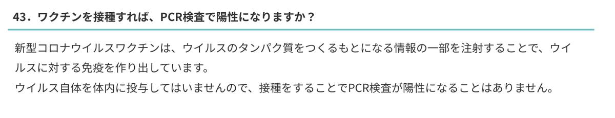 f:id:o-mikuji_siam:20210628234007p:plain