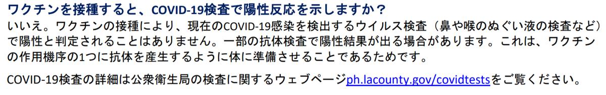 f:id:o-mikuji_siam:20210628234214p:plain