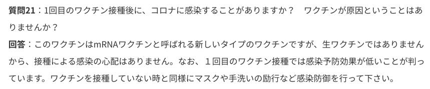 f:id:o-mikuji_siam:20210628234328p:plain