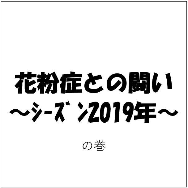 f:id:o-moke:20190223233524j:plain