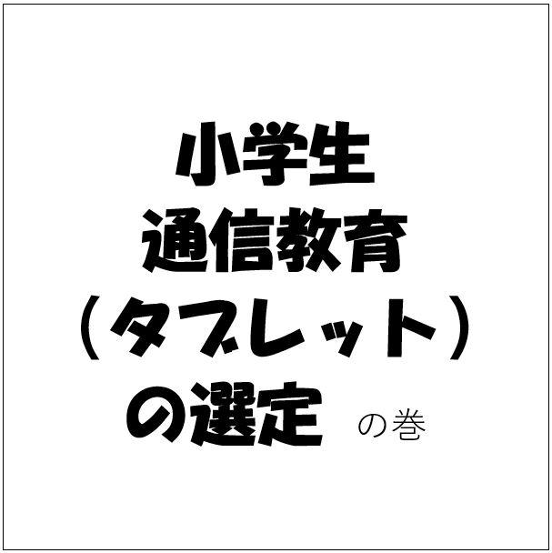 f:id:o-moke:20190225221603j:plain