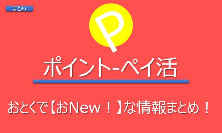 f:id:o-new:20191109133409p:plain