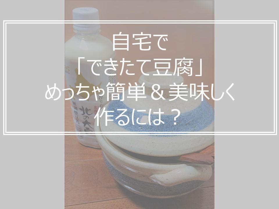 f:id:o-new:20200411155945j:plain