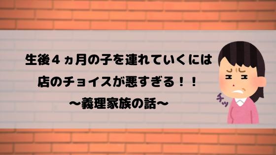 f:id:o-sansyouuo:20200114143107p:plain