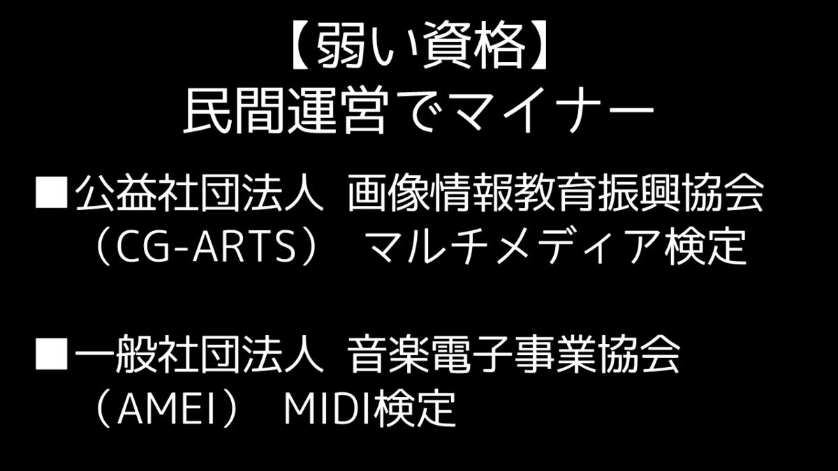 f:id:o-shima:20190519101747p:plain