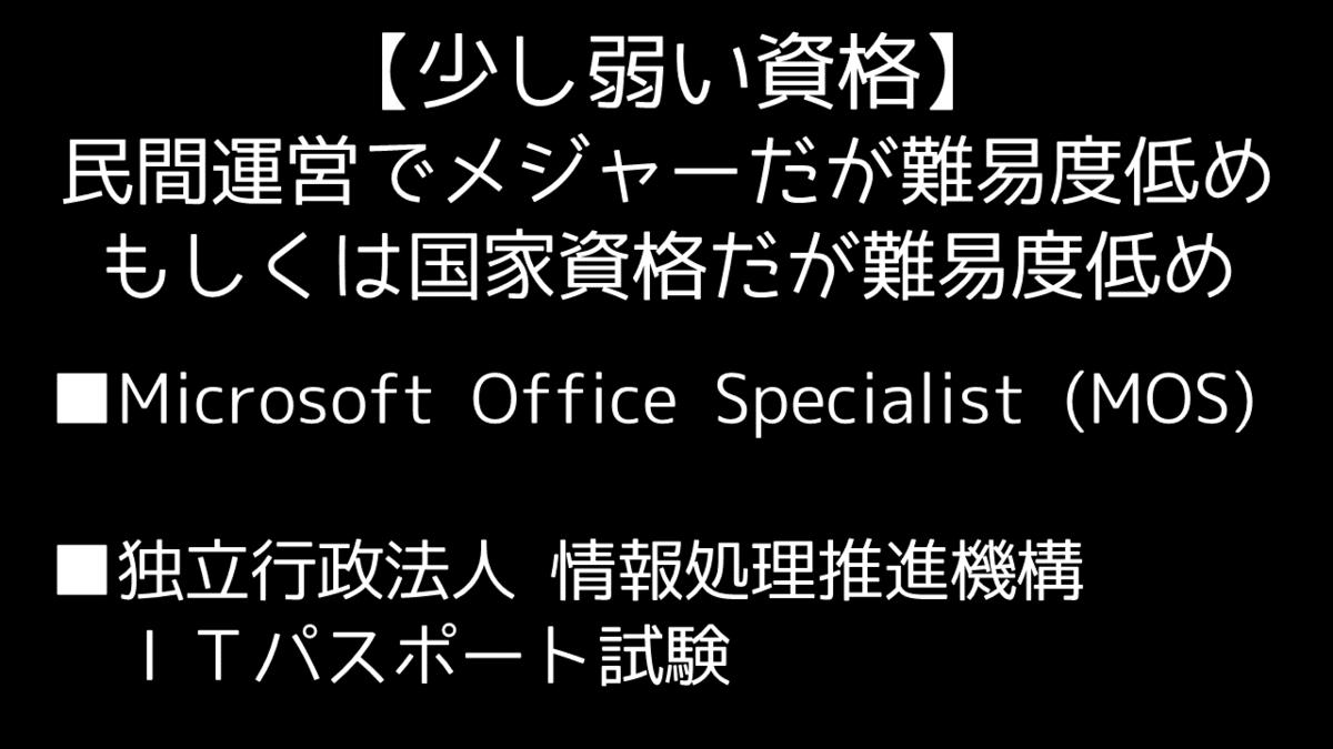 f:id:o-shima:20190519101834p:plain