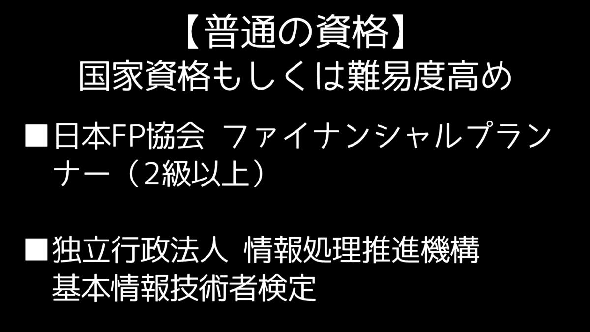 f:id:o-shima:20190519101913p:plain