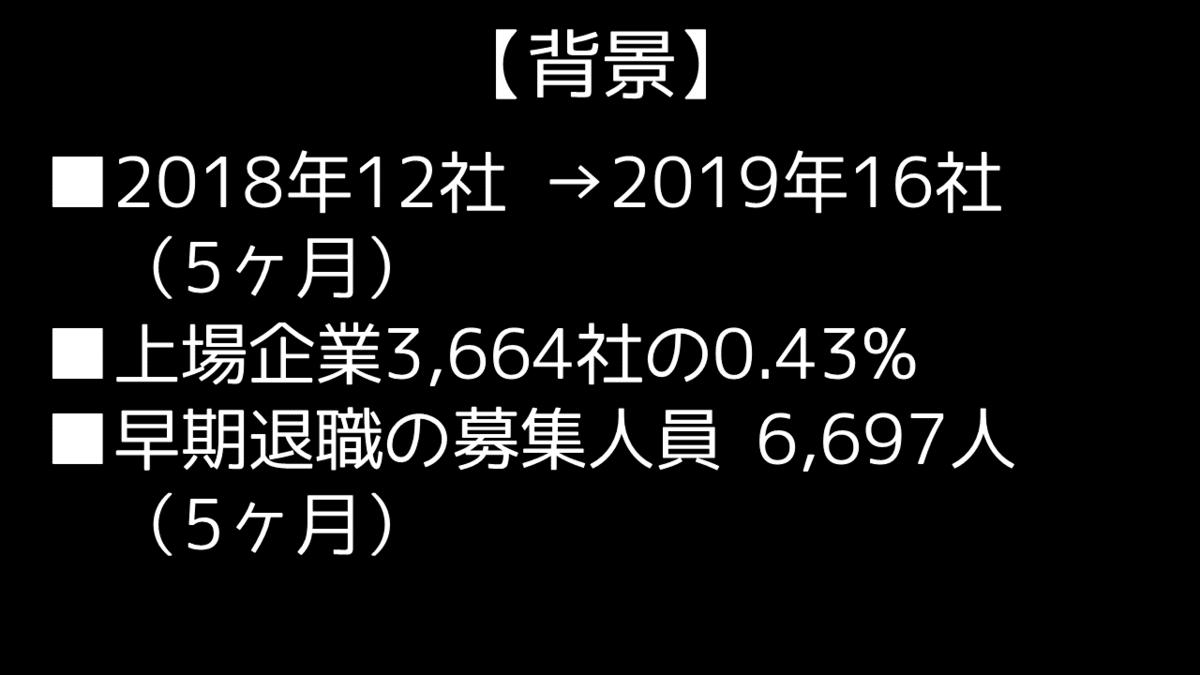 f:id:o-shima:20190526195009p:plain
