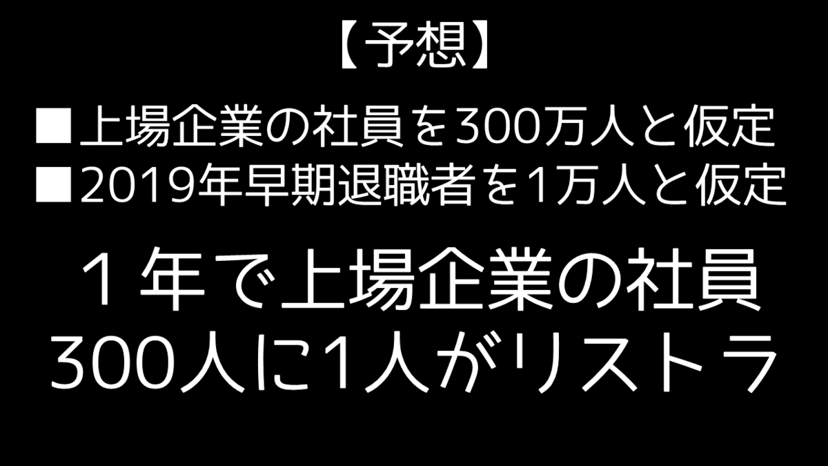f:id:o-shima:20190526195035p:plain