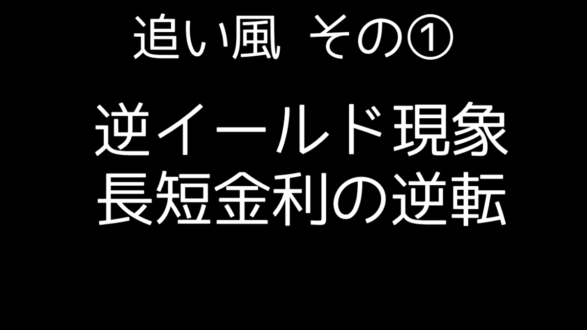 f:id:o-shima:20190526195056p:plain
