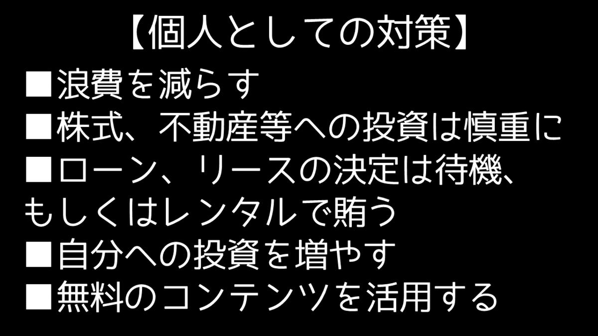 f:id:o-shima:20190526195243p:plain