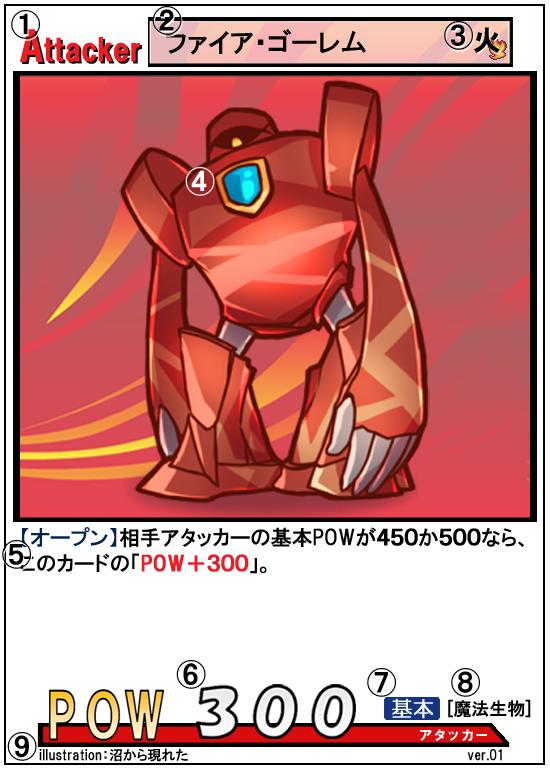 f:id:o-tetsu-o:20180126102005j:plain