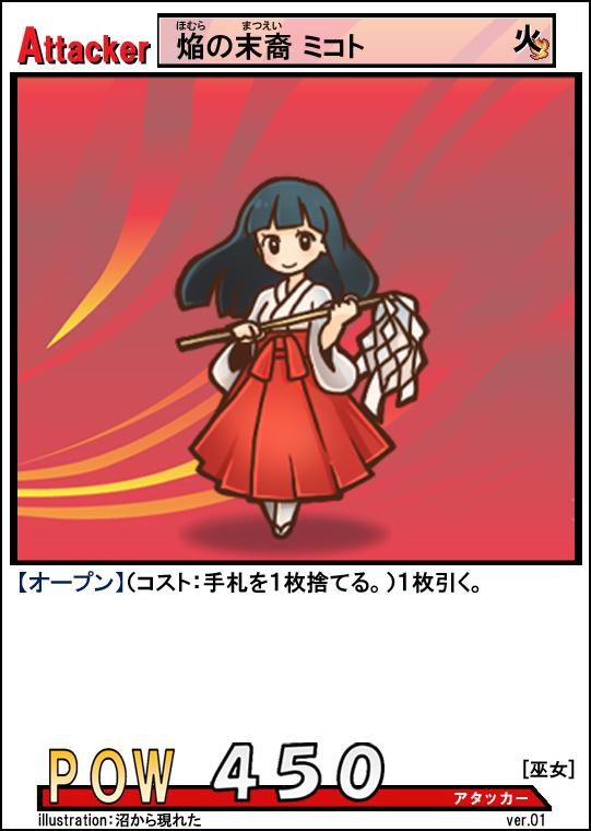 f:id:o-tetsu-o:20180130215010j:plain