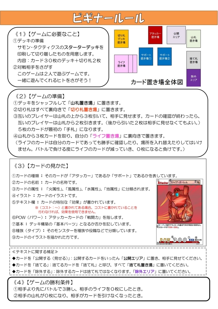 f:id:o-tetsu-o:20180203210100j:plain