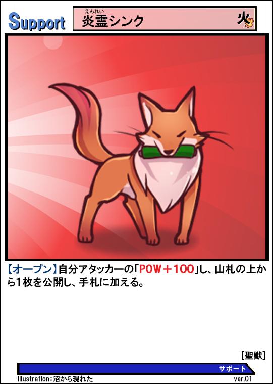 f:id:o-tetsu-o:20180206234729j:plain