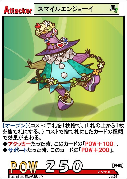 f:id:o-tetsu-o:20180215000412j:plain