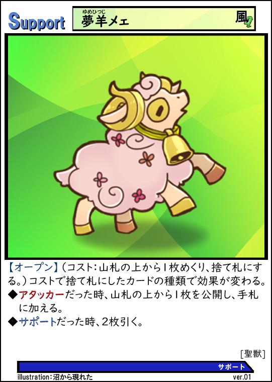 f:id:o-tetsu-o:20180216004404j:plain