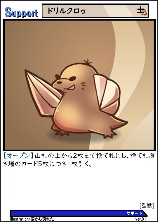 f:id:o-tetsu-o:20180309105247j:plain